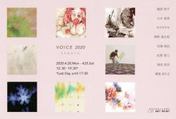 voice_dm_o1200.jpg