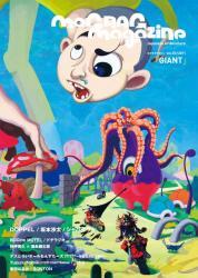 """mograg magazine vol,03"" RELEASE PARTY 『FANTASY ZONE』"