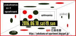 シェアアトリエイベント6月18日19日開催yokoama art apartment