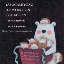 yabugami_i.jpg
