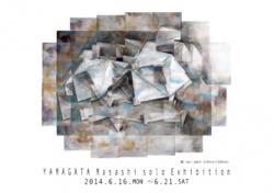 yamagata2014fb.jpg