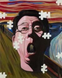 今叫ばないで、いつ叫ぶ! 油彩、キャンバス 65.1×53.0 ㎝