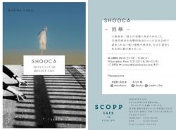 PHOTO EXHIBITION 「SHOOCA」